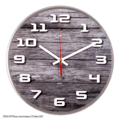 2524-013 Часы настенные