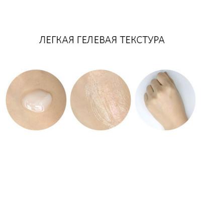 Крем-гель для лица Dr.Ceuracle Vegan Kombucha Tea Gel Cream 75 мл