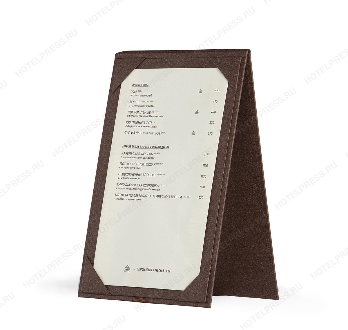 Настольное меню для мини-бара. ММБ_5
