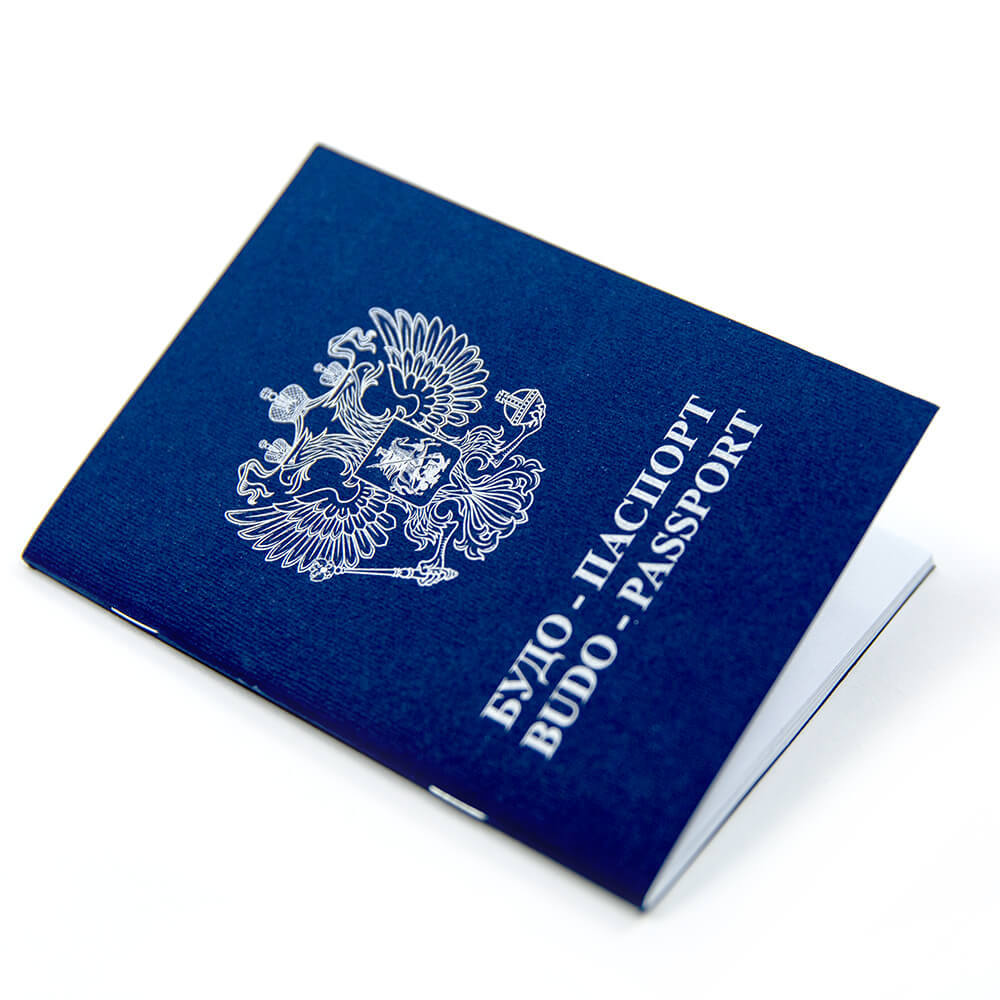 Аксессуары Будо паспорт BS 5L9A03815L9A0381.jpg