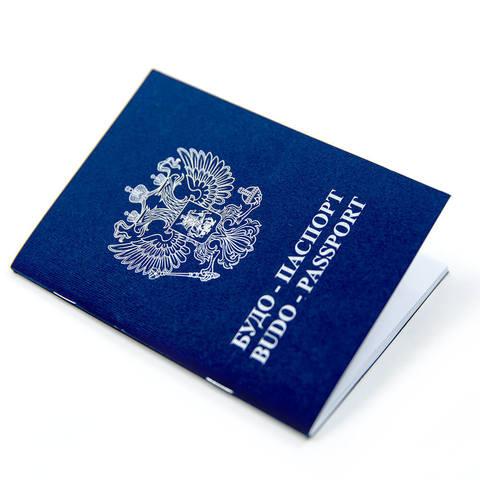 Будо паспорт BS