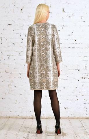 VIS-2019D Платье