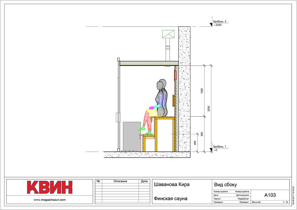 Проект сауна 2,55х2,2 материал: липа, абаш, вставки кед, фото 3