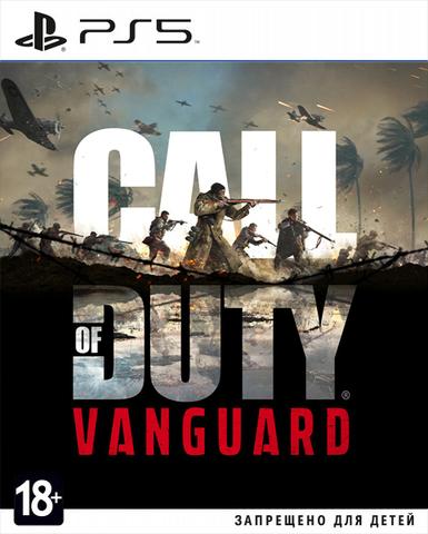 Call of Duty: Vanguard (PS5, русская версия)