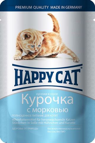 Влажный корм (пауч) Happy Cat chunks in gravy with chicken carrots