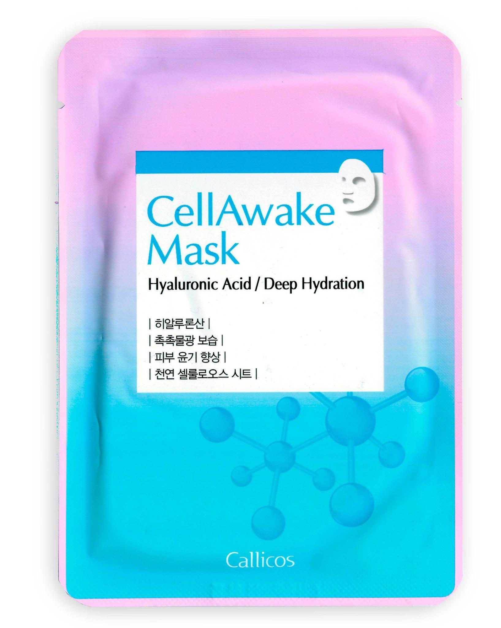 Увлажняющая маска с гиалуроновой кислотой Callicos