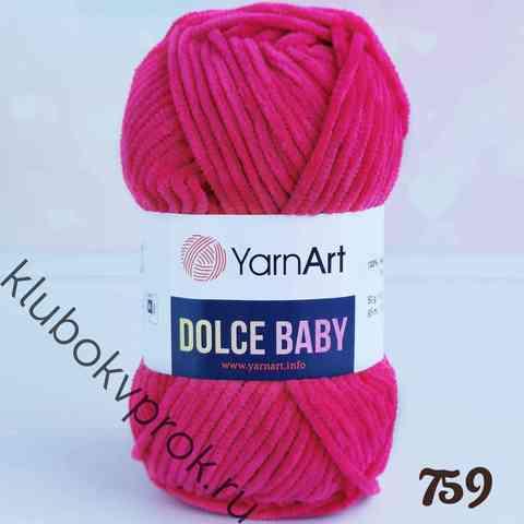 YARNART DOLCE BABY 759, Малиновый