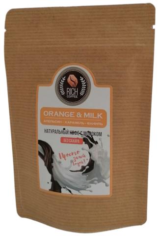 Натуральный молотый кофе Orange & Milk coffee