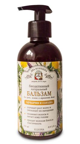 Биоактивный бальзам для волос «Одуванчик и Солодка» (для сухих и окрашенных волос)
