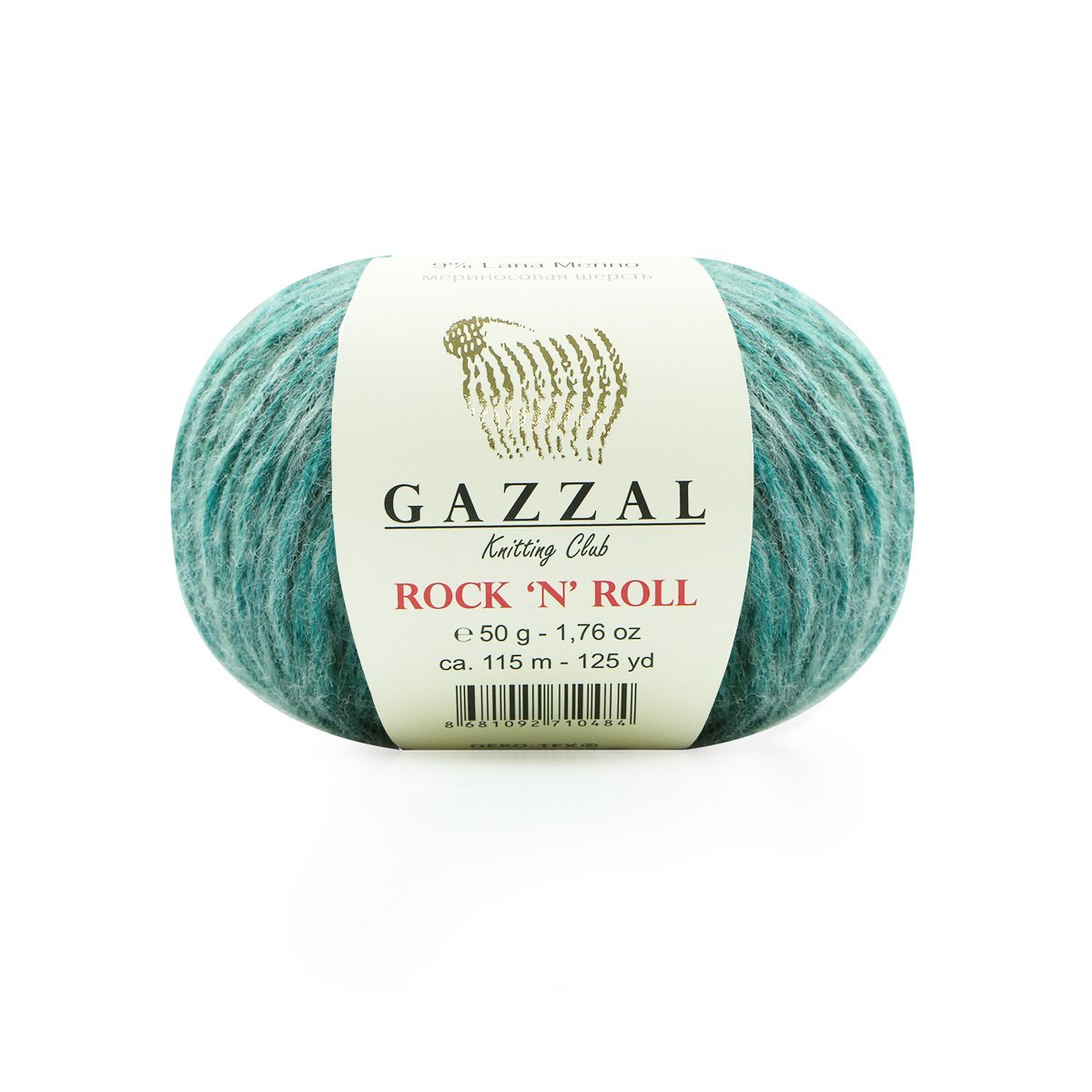 Пряжа Gazzal Rock n Roll 13901 аквамарин
