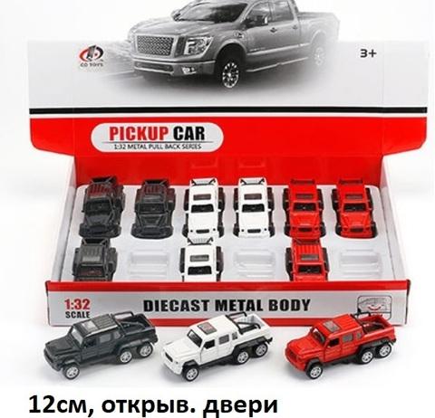 Машина мет. 987-39А Гелендваген Пикап (Г)