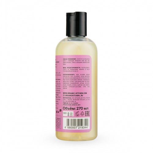 "Масло для душа ""Virgin Beauty Coconut Oil"""