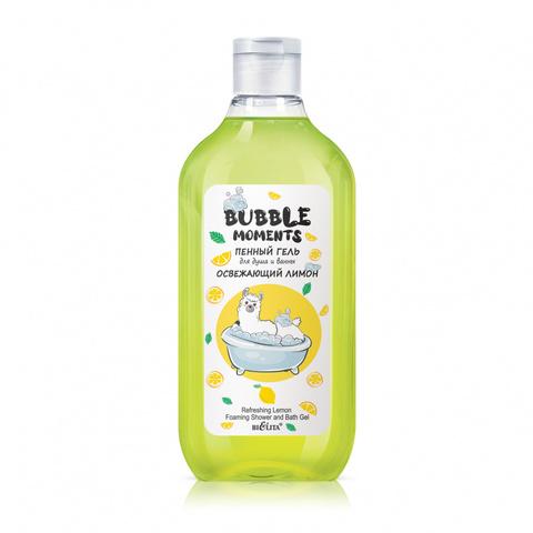 Белита Bubble moments Гель пенный для душа и ванны Освежающий лимон 300мл