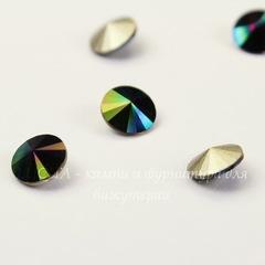 1122 Rivoli Ювелирные стразы Сваровски Crystal Rainbow Dark (SS29) 6,14-6,32 мм, 5 штук