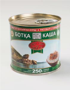 Каша рисовая с говядиной 250 гр