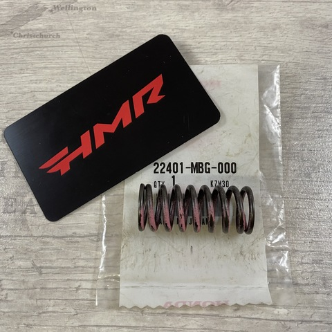 Пружина сцепления VFR800FI 22401-MBG-000