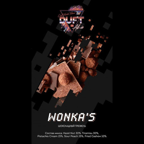 Табак Duft All-In Wonka's (Олл-Ин Шоколадный Трюфель) 100г