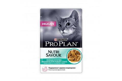 Консервы Purina Pro Plan Delicate для кошек с чувствительным пищеварением, океаническая рыба в соусе,  85 г