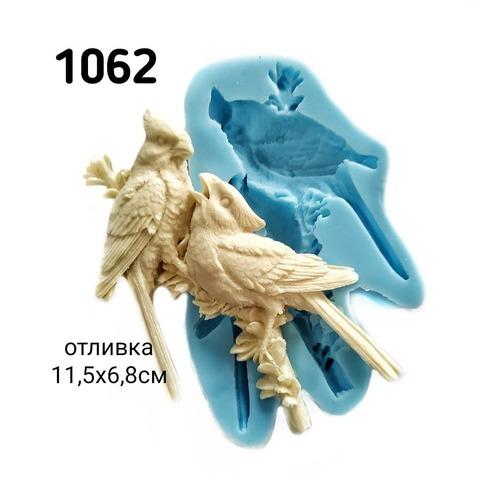 1062 Молд силиконовый Птицы парочка.