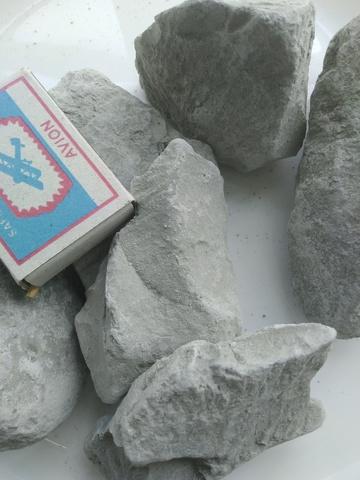 Узбекская Голубая соленая нечищенная глина