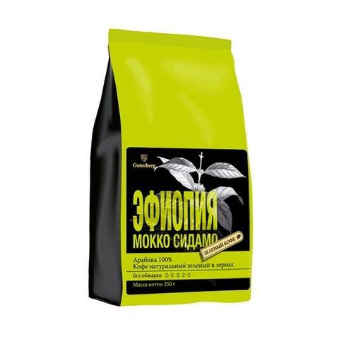 Эфиопия Мокко кофе зелёный в зёрнах 250 гр.