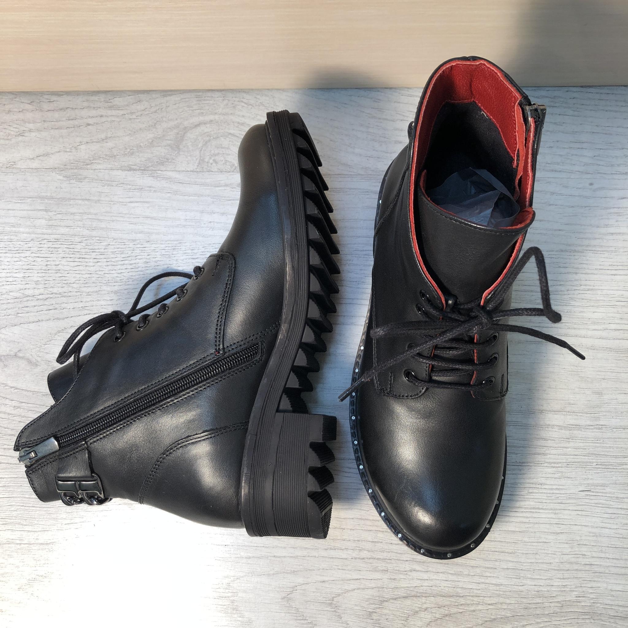 Ботинки Phany