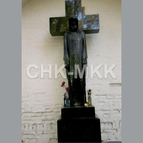 Гранитный крест №6