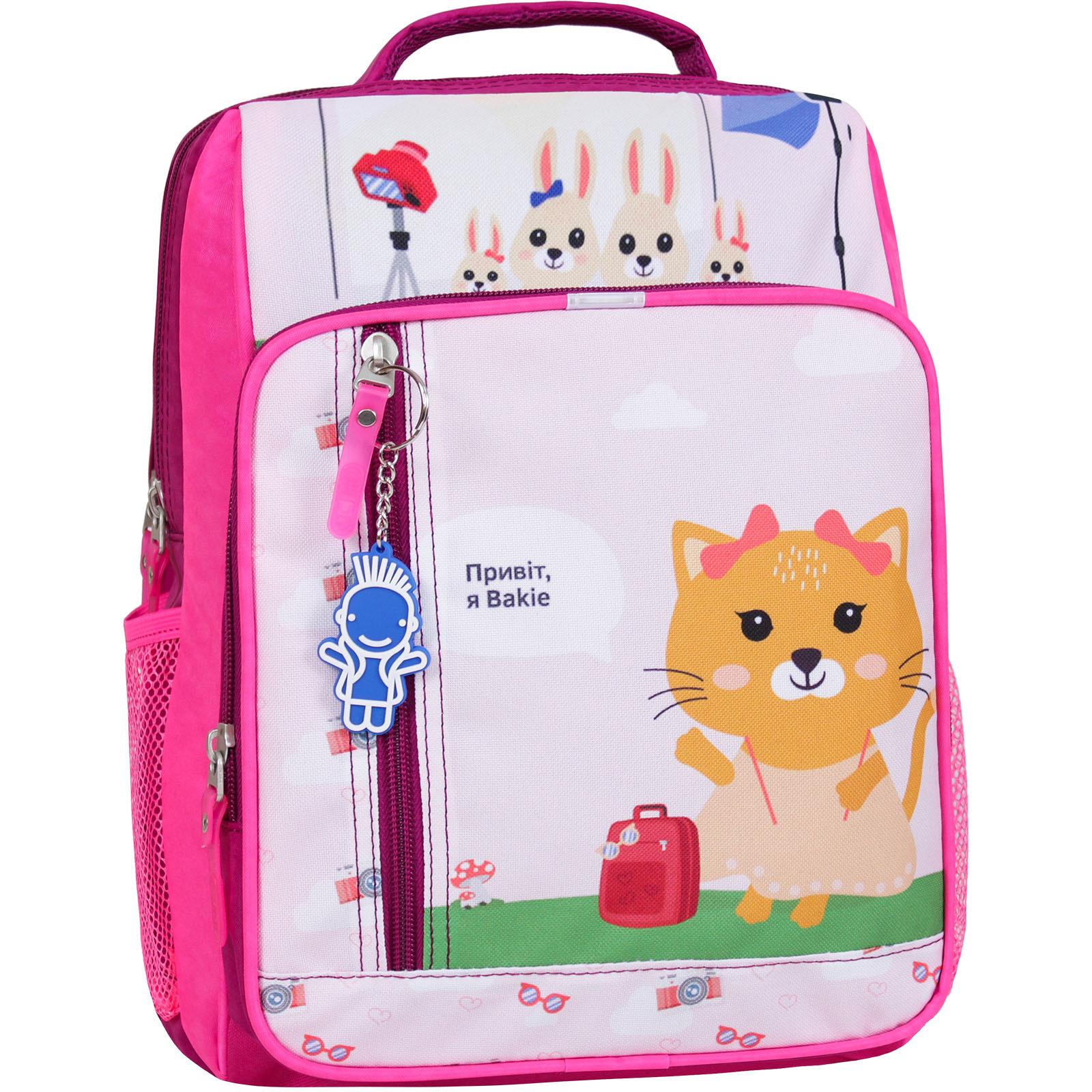Школьные рюкзаки Рюкзак школьный Bagland Школьник 8 л. 143 малиновый 434 (0012870) IMG_6458-1600-434.jpg