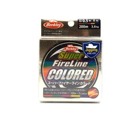Плетеная леска Berkley Super Fireline Colored Разноцветная 200 м. 0,5 РЕ 3,6 кг., 10м х 5colors (Японский рынок) (1324491)