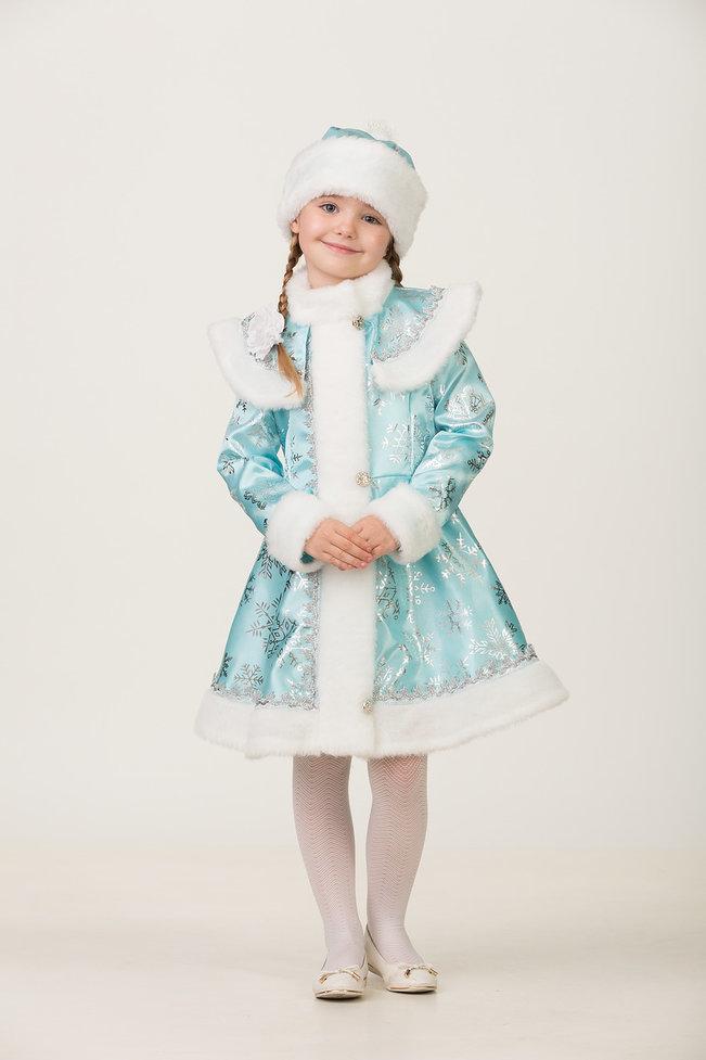 Снегурочка бирюзовая детская