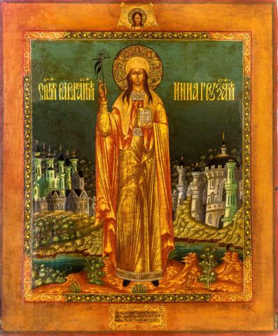 Икона святая Нина на дереве на левкасе мастерская Иконный Дом