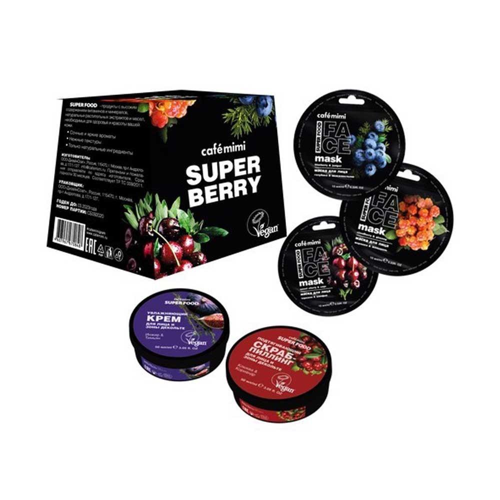 Набор подарочный Super Berry