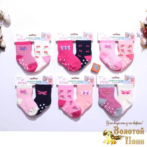 Носки махровые/тормоза девочке (0-12) 210908-Р3340-1