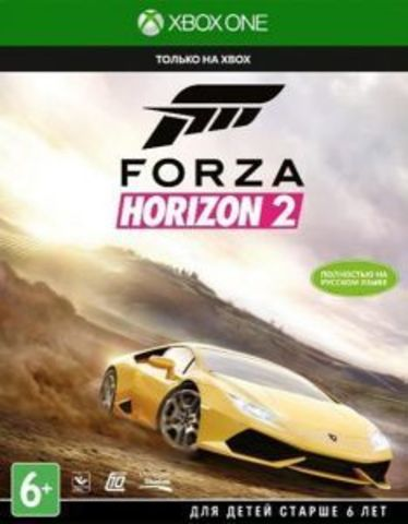 Forza Horizon 2 (Xbox One/Series X, русская версия)