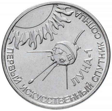 Набор из 7 монет 1 рубль. Приднестровье. Серия