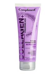 Compliment COLLAGEN+HYALURONIC ACID БАЛЬЗАМ-ОПОЛАСКИВАТЕЛЬ ЭКСТРЕМАЛЬНЫЙ ОБЪЕМ для поврежденных и ослабленных волос
