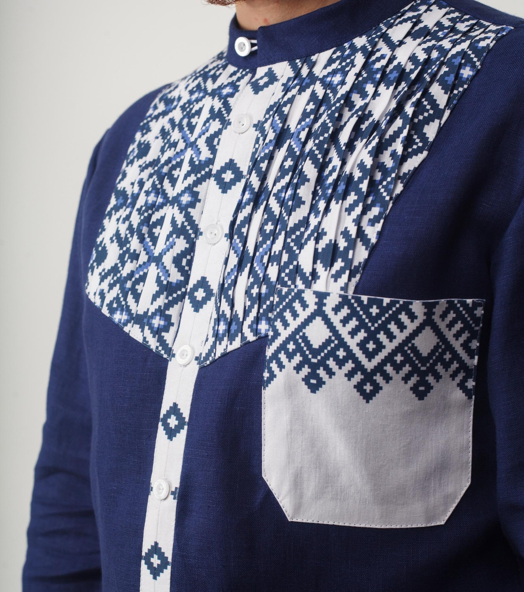 Мужская рубашка Приморская карман