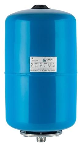 Stout гидроаккумулятор 20 л вертикальный