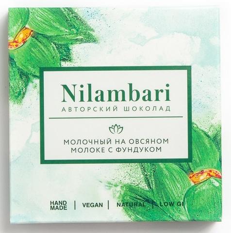 Шоколад Nilambari молочный на овсяном молоке с фундуком