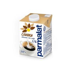 Сливки Parmalat ультрапастеризованные 11% 500 г