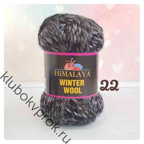 HIMALAYA WINTER WOOL 22, Черный серый