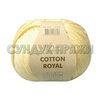 Пряжа Fibranatura Cotton Royal 18-707 (Банан)