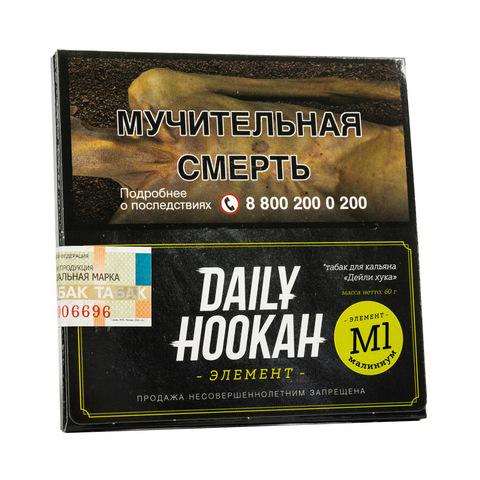 Табак Daily Hookah 60 г Малиниум