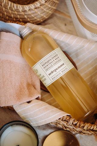Жидкость для стирки  Гипоаллергенное 1 л
