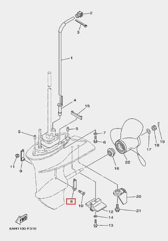 Решетка забора воды правая для лодочного мотора F20 Sea-PRO (24-8)