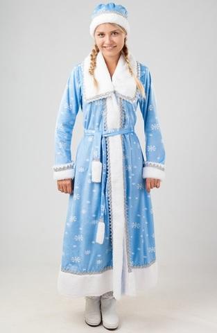 Костюм Снегурочка Голубая