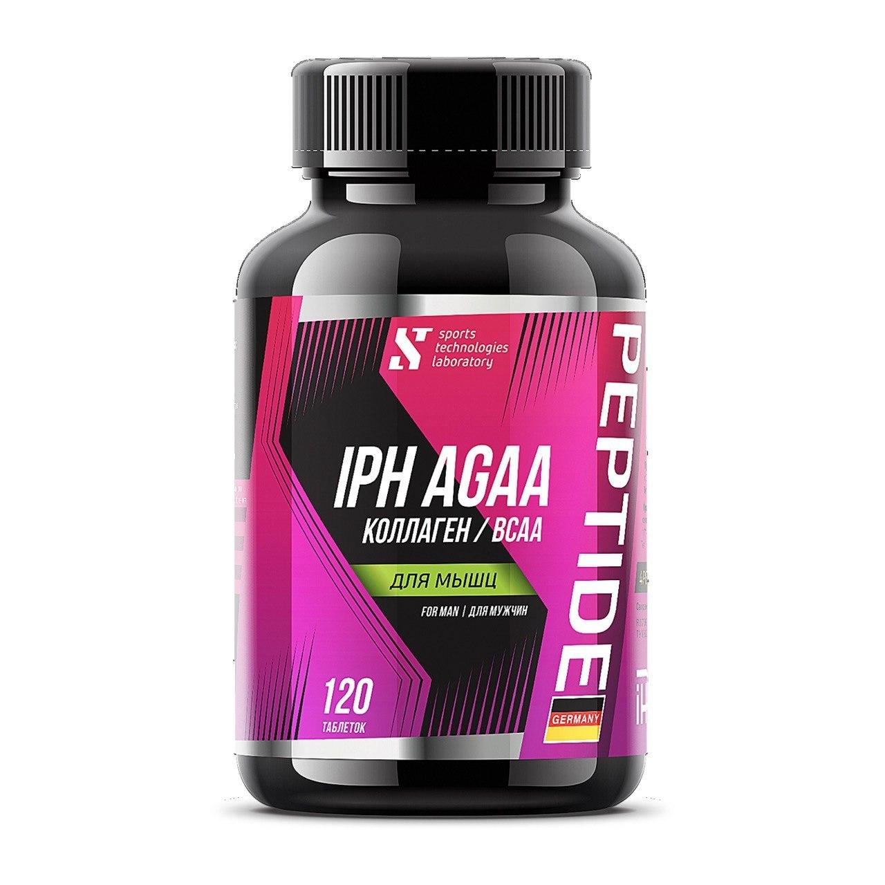 BCAA IPH AGAA для мышц