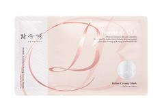 Beauté de Cell Кремовая маска для лица в наборе Refine Creamy Mask, 25g*5EA