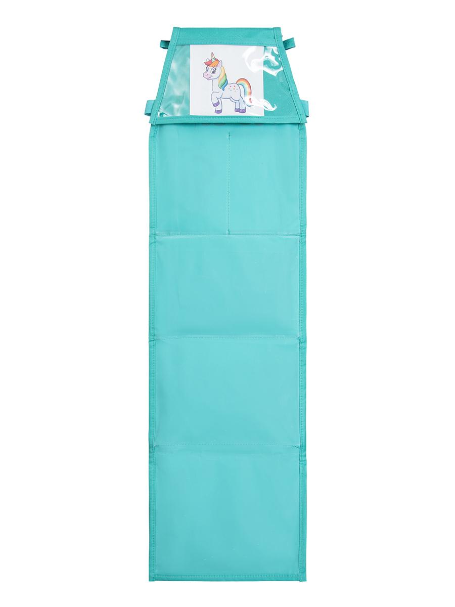 Кармашки в садик для детского шкафчика 83х24 см, Единорог