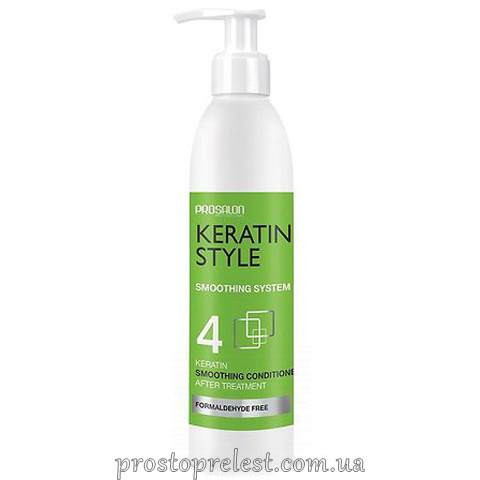 Prosalon Keratin Style Smoothing Conditioner 4 - Кератиновий розгладжуючий кондиціонер